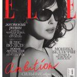 monica-bellucci-magazine-cover-17