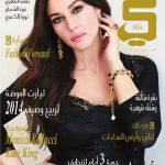 monica-bellucci-magazine-cover-27